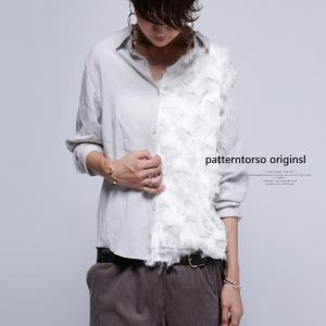 トップス シャツ フリンジ 無地 アシメ アシメデザインシャツ・再販。「G」(50)メール便可|antiqua