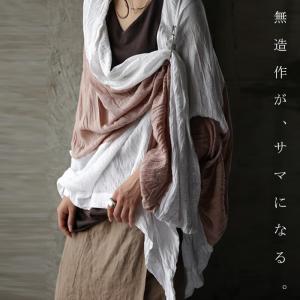羽織り カーディガン モード ピン付きショール変形カーディガン・##メール便不可|antiqua
