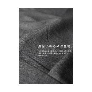 ボトムス パンツ サルエル モード ワイドサルエル・1月12日20時〜再販。「G」(100)メール便可|antiqua|06