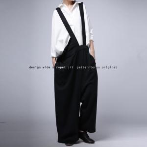 サロペット ワンピ アシメ ブラック モード 変形サロペ・11月17日20時〜発売。(100)メール便可|antiqua