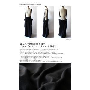 サロペット ワンピース ブラック ワイド シンプルサロペスカート・##メール便不可|antiqua|02