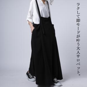 サロペット ワンピース ブラック ワイド シンプルサロペスカート・##メール便不可|antiqua|11