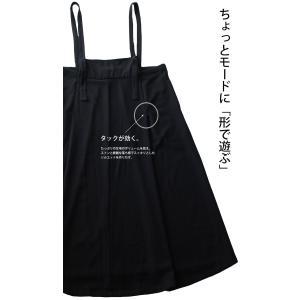 サロペット ワンピース ブラック ワイド シンプルサロペスカート・##メール便不可|antiqua|05