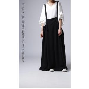 サロペット ワンピース ブラック ワイド シンプルサロペスカート・##メール便不可|antiqua|06
