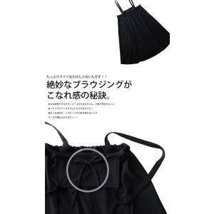 サロペット ワンピース ブラック ワイド シンプルサロペスカート・##メール便不可|antiqua|07