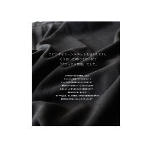 サロペット ワンピース ブラック ワイド シンプルサロペスカート・##メール便不可|antiqua|08