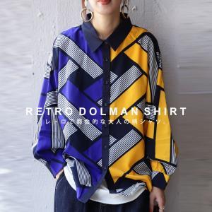 レディース トップス シャツ 幾何学柄 配色 柄ドルマンシャツ・2月9日20時〜発売。(80)メール便可|antiqua