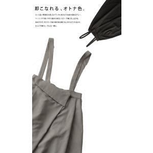 サロペット ワンピース サロペワンピ ボトムス スカート 2wayサロペスカート・##メール便不可|antiqua|11