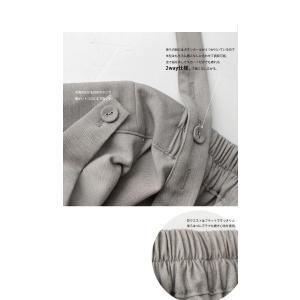 サロペット ワンピース サロペワンピ ボトムス スカート 2wayサロペスカート・##メール便不可|antiqua|06