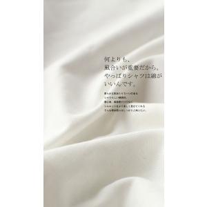 レディース トップス シャツ アシンメトリー レイヤード風アシメシャツ・2月23日20時〜発売。##メール便不可|antiqua|12