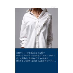 レディース トップス シャツ アシンメトリー レイヤード風アシメシャツ・2月23日20時〜発売。##メール便不可|antiqua|03
