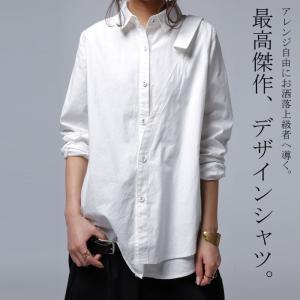 レディース トップス シャツ アシンメトリー レイヤード風アシメシャツ・2月23日20時〜発売。##メール便不可|antiqua|21