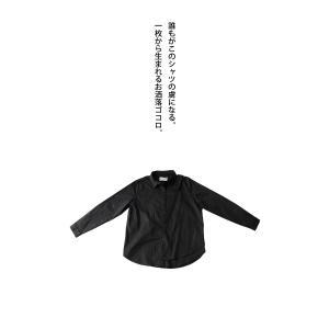 レディース トップス シャツ アシンメトリー レイヤード風アシメシャツ・2月23日20時〜発売。##メール便不可|antiqua|07