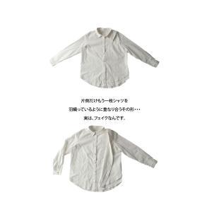 レディース トップス シャツ アシンメトリー レイヤード風アシメシャツ・2月23日20時〜発売。##メール便不可|antiqua|09
