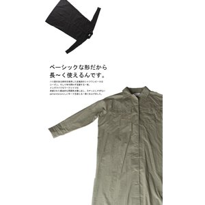 ワンピース 長袖 シャツ ロング 綿 綿100% 羽織り ロングシャツワンピ・##メール便不可 antiqua 12