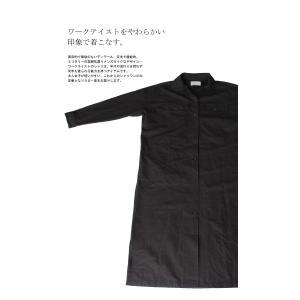 ワンピース 長袖 シャツ ロング 綿 綿100% 羽織り ロングシャツワンピ・##メール便不可 antiqua 05