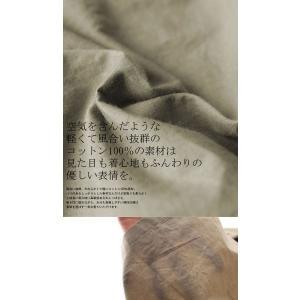 ワンピース 長袖 シャツ ロング 綿 綿100% 羽織り ロングシャツワンピ・##メール便不可 antiqua 06