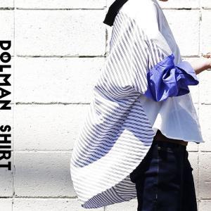 トップス シャツ ストライプ 長袖 レディース カラフル 柄配色切り替えシャツ・5月22日20時〜再販。「G」(80)メール便可 antiqua