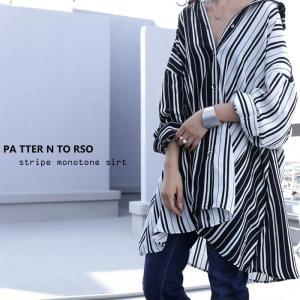 トップス 長袖 シャツ レディース バイカラー ストライプワイドシャツ・5月25日20時〜発売。##メール便不可|antiqua