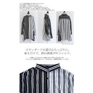 トップス 長袖 シャツ レディース バイカラー ストライプワイドシャツ・##メール便不可|antiqua|02