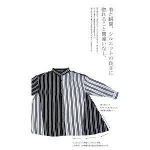 トップス 長袖 シャツ レディース バイカラー ストライプワイドシャツ・##メール便不可|antiqua|05