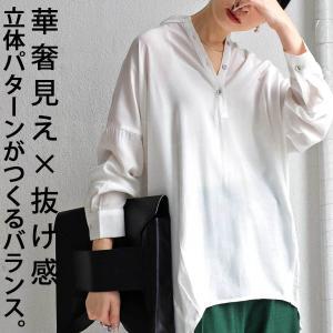 トップス シャツ 長袖 レディース プルオーバー バンドカラーシャツ・6月26日20時〜発売。(50)メール便可|antiqua