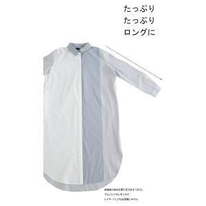 ワンピ ワンピース 長袖 レディース 綿 綿100% 配色シャツワンピ・3月25日20時〜再再販。100ptメール便可|antiqua|05