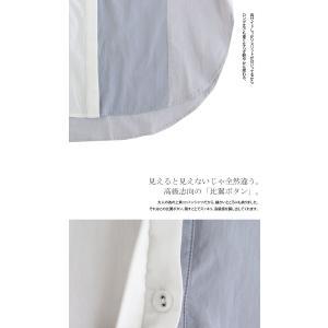 ワンピ ワンピース 長袖 レディース 綿 綿100% 配色シャツワンピ・3月25日20時〜再再販。100ptメール便可|antiqua|06