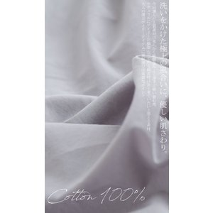 ワンピ ワンピース 長袖 レディース 綿 綿100% 配色シャツワンピ・3月25日20時〜再再販。100ptメール便可|antiqua|07