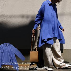 BIGバーゲン!期間限定開催!トップス シャツ 長袖 レディース 綿 ワイド 変形フレアシャツ・再販。メール便不可(返品・キャンセル・交換不可)|antiqua