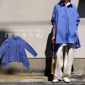 BIGバーゲン!期間限定開催!トップス シャツ 長袖 レディース 綿 ワイド 変形フレアシャツ・再販。メール便不可(返品・キャンセル・交換不可)|antiqua|14