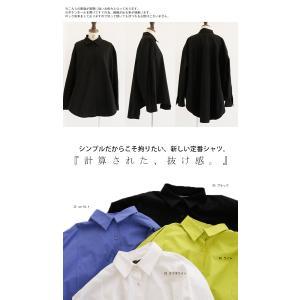 トップス シャツ 長袖 レディース 綿 綿100% 綿タックシャツ・6月13日20時〜再再販。100ptメール便可|antiqua|02