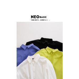 トップス シャツ 長袖 レディース 綿 綿100% 綿タックシャツ・6月13日20時〜再再販。100ptメール便可|antiqua|16