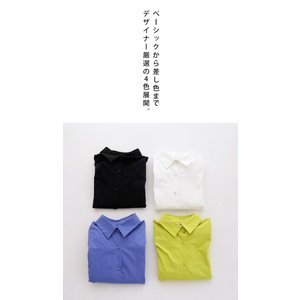 トップス シャツ 長袖 レディース 綿 綿100% 綿タックシャツ・6月13日20時〜再再販。100ptメール便可|antiqua|20