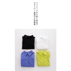 トップス シャツ 長袖 レディース 綿 綿100% 綿タックシャツ・6月13日20時〜再再販。100ptメール便可|antiqua|21