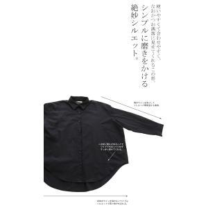 トップス シャツ 長袖 レディース 綿 綿100% 綿タックシャツ・6月13日20時〜再再販。100ptメール便可|antiqua|07