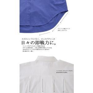 トップス シャツ 長袖 レディース 綿 綿100% 綿タックシャツ・6月13日20時〜再再販。100ptメール便可|antiqua|08