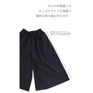 ボトムス パンツ ワイド ロング レディース 綿 綿100% 綿ワイドパンツ・再販。メール便不可|antiqua|05