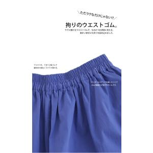 ボトムス パンツ ワイド ロング レディース 綿 綿100% 綿ワイドパンツ・再販。メール便不可|antiqua|06