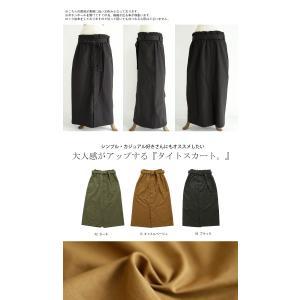 ボトムス スカート ロング レディース 綿100% ボタンデザインスカート・10月2日20時〜再販。「G」##メール便不可|antiqua|02