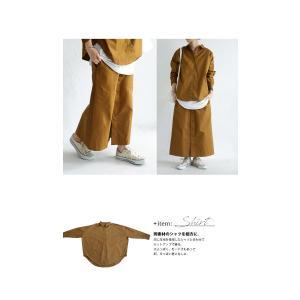 ボトムス スカート ロング レディース 綿100% ボタンデザインスカート・10月2日20時〜再販。「G」##メール便不可|antiqua|13