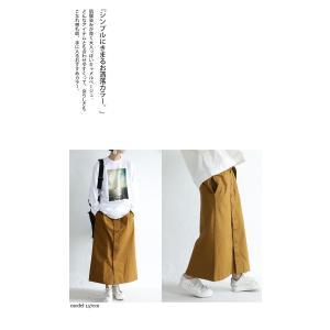ボトムス スカート ロング レディース 綿100% ボタンデザインスカート・10月2日20時〜再販。「G」##メール便不可|antiqua|04