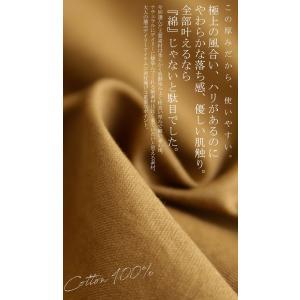 ボトムス スカート ロング レディース 綿100% ボタンデザインスカート・10月2日20時〜再販。「G」##メール便不可|antiqua|08