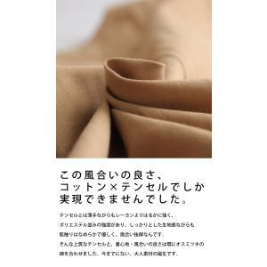 アウター ジャケット ミリタリージャケット レディース ノーカラージャケット・3月21日20時〜再再販。メール便不可|antiqua|08