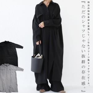 アウター ワンピース ロングシャツ 長袖 レディース デザインロングワンピース・10月5日20時〜発売。##メール便不可|antiqua