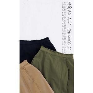 ボトムス スカート ロング レディース 綿 綿100% セットアップ ヴィンテージフリンジスカート・10月5日20時〜発売。##メール便不可|antiqua|16