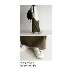 ボトムス スカート ロング レディース 綿 綿100% セットアップ ヴィンテージフリンジスカート・10月5日20時〜発売。##メール便不可|antiqua|18