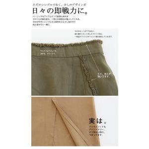 ボトムス スカート ロング レディース 綿 綿100% セットアップ ヴィンテージフリンジスカート・10月5日20時〜発売。##メール便不可|antiqua|07