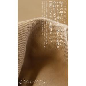 ボトムス スカート ロング レディース 綿 綿100% セットアップ ヴィンテージフリンジスカート・10月5日20時〜発売。##メール便不可|antiqua|08