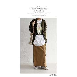 ボトムス スカート ロング レディース 綿 綿100% セットアップ ヴィンテージフリンジスカート・10月5日20時〜発売。##メール便不可|antiqua|10